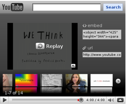 YouTube embedded search box at the end of the movie